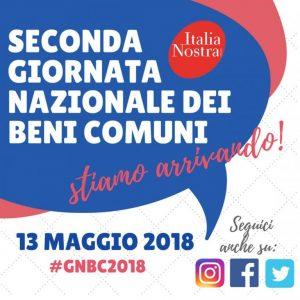 GNBC2018-768x769